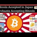 Bitcoin Accepted in Japan Merchants Accepting Bitcoin Zero Tax