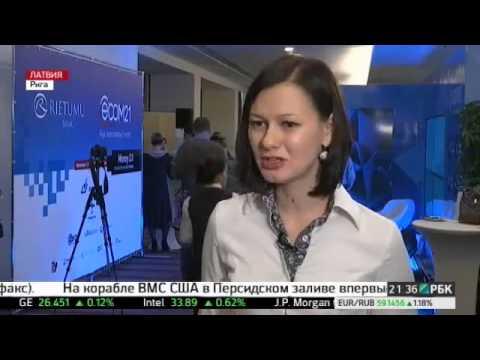 Биткойн: будущее цифровых денег. Репортаж РБК