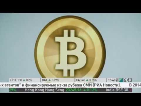 Биткоин бум   Bitcoin Boom!   Next boom - PlatinCoin