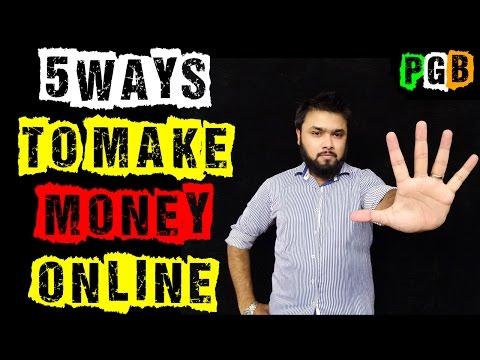 Top 5 Proven Ways To Make Money Online 2017 Urdu - Hindi