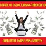 How To Earn Online – Make Money Through YouTube Urdu / Hindi Tutorial – Part – 7