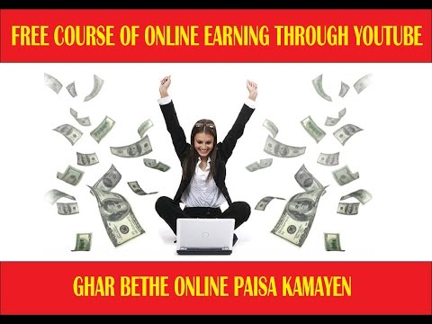 How To Earn Online - Make Money Through YouTube Urdu / Hindi Tutorial - Part - 7