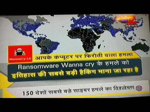 BitCoin & Ransomeware virus connection.. Zee news