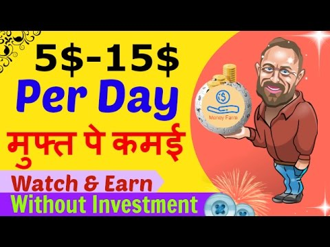 Online Jobs Without Investment In India | Top PTC Site | Enclix In Hindi | Earn Dollar | Money Farm