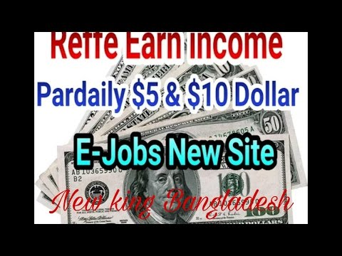 e job new bitcoin site investment 10$ / Withdrow 10$