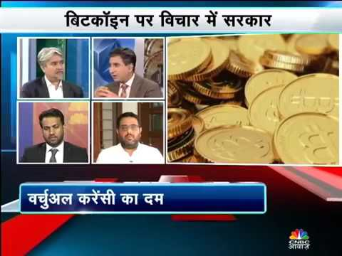 Latest Bitcoin News Update May 2017 CNBC Awaaz, CNBC News , CNBC Hindi