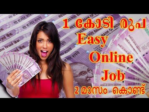 Bitcoin Earning Online Job Zarfund BTC Ocean 1 കോടി രൂപ 2 മാസം കൊണ്ട് ഓൺലൈൻ Hard work will pay u
