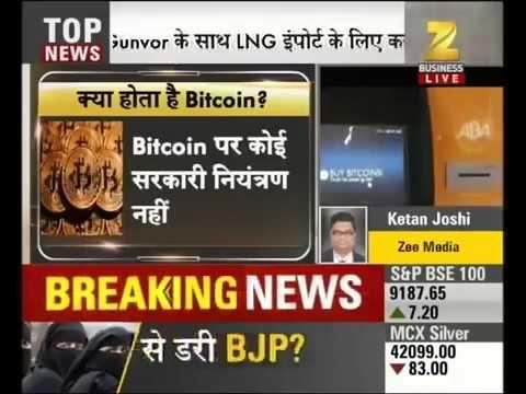 Bitcoin news zee TV via