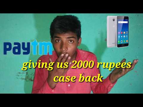 Paytm_give_ us_2000_ rupees_ case_ back_how to make money online /Technical Sea