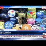 Bitcoin News Bitsane introduces Ripple trading