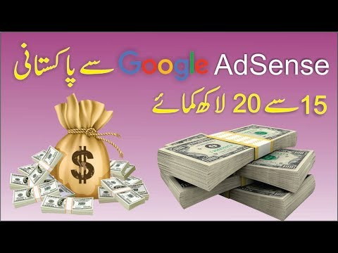 how to make earn money online at home in pakistan