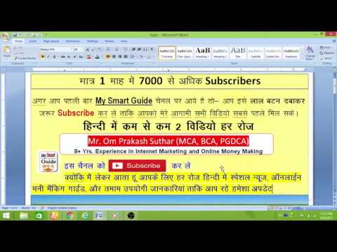 Bitcoin News in hindi   PM Modi Government RBI to take action on Zebpay over bitcoin zee news   YouT