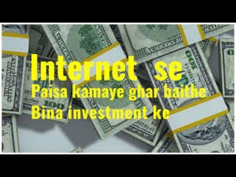 How to make money online India/Pakistan  Hindi/Urdu