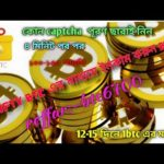 How to get free Bitcoin [ REAL APPS NO SCAM ].. It's very esay…