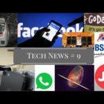 Tech News # 9 – Bitcoin Emoji,Google Glass,Kodak Tablet,Dubai Whatsapp,Facebook,Oneplus 5