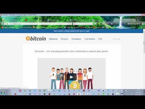 Bitcoin Core: как пользоваться, как установить и настроить bitcoin кошелёк