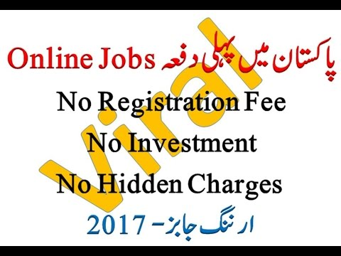 Earn Money Online In Pakistan Free Make Money Online Pakistan - 2017 in Urdu / Hindi