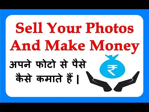 How to make money online through sell photos