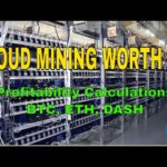 Is Cloud Mining a Scam? Genesis Mining Profitability. Bitcoin, Ethereum, Dash Cryptocurrency