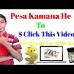 Pesa Kamane Ka Tarika | Make Money Online In Pakistan | Urdu/Hindi