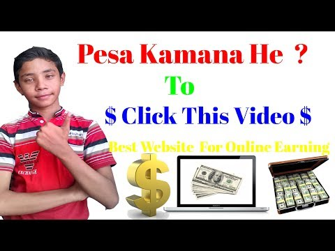 Pesa Kamane Ka Tarika | Make Money Online In Pakistan | Urdu/Hindi