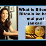 What is Bitcoin ? | How Bitcoin Mining Works | Block Chain Working in Hindi | BTC Price in India