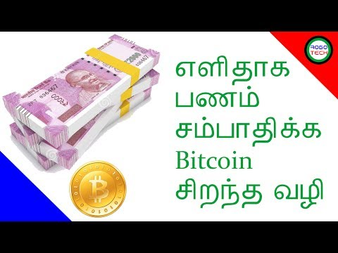 Easy Earn Money Online | Best Way Bitcoin Income  monthly | ROBO TECH