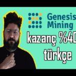 Genesis mining türkçe 400% kazanç …Madencilik şifreleme için en iyi çiftlik