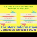 Free Bitcoin Mining – Mine Bitcoins For Free – No Investment Mining !