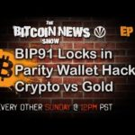 Bitcoin News #45 – BIP91 Lock In, Parity Hack, Crypto over Gold?