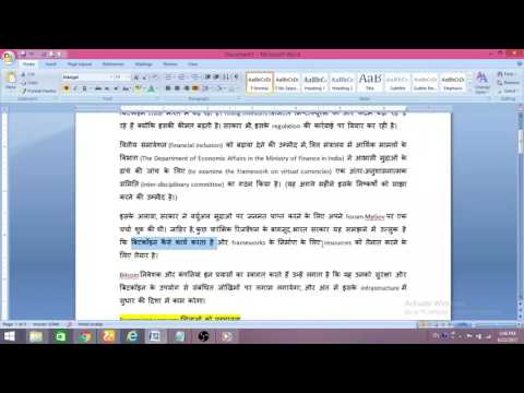 New -  Bitcoin News in hindi | Today Latest Big News Update on Bitcoin india regulation cryptocurre