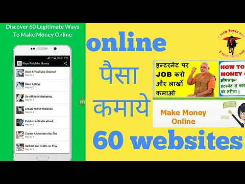 60 ideas to make money online in Hindi