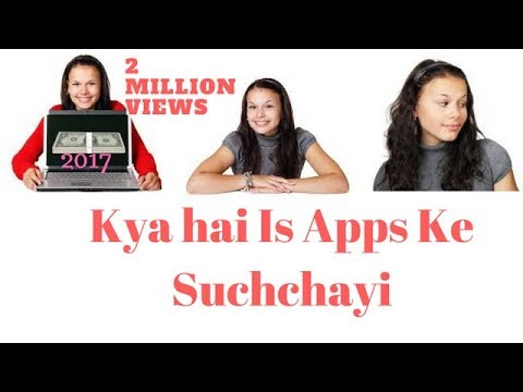 How To Make Money With Android App In Hindi