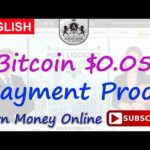 Aurum Bank Payment Proof Review New Investment Site Paying or Scam New HYIP Site 2017
