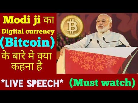 Pm modi ji talking about bitcoin (Digital currency) future ! indian Goverment