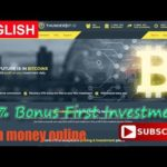 ThunderBit Review New Bitcoin Investment Site Payment Proof Paying or Scam New HYIP Site 2017