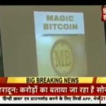 MAGIC BITCOIN md news channel hindi news