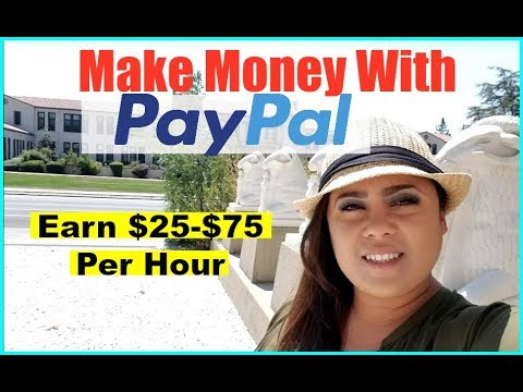 How To Make Money With Paypal! Get Paid Daily With Paypal 2017 & 2018