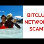 Bitclub Network Scam – Watch This Before Getting Started With Bitclub Network!