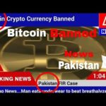 Is Bitcoin Legal or illegal in Pakistan – 2017  News About Bitcoin Crypto Currency In Pakistan