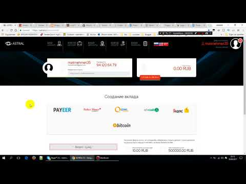 astral.cc ruble sitesi scam oldu yatırım yapmayın!!!!!
