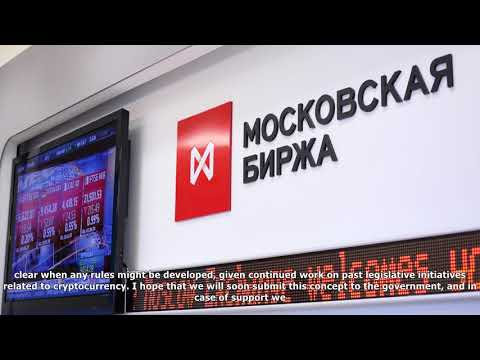 Moscow exchange: no plans to launch bitcoin trading