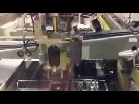 Bitcoin Mining Hardware How is made !