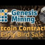 Genesis Mining – Bitcoin Lifetime Contracts are back – EARLY BIRD SALE