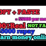 [HINDI]How to MAKE MONEY ONLINE | EARN MONEY|COPY PASTE AND EARN MONEY|SIMPLE STEP EARN MONEY ONLINE