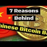 Bitcoin News Today |  Bitcoin Ban, ICO Ban and Bitcoin Drop | VLOG #2