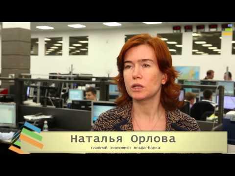 Рубль: плавает или тонет?