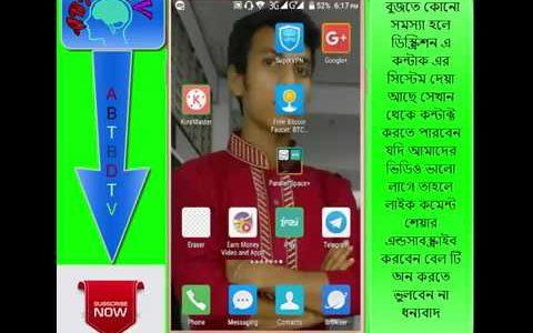 free bitcoin faucet claime satoshi bangla tutorial bitcoin mining  satoshi