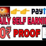 MAKE MONEY ONLINE INCOME SELF 10₹