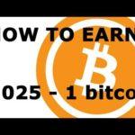 Claim Free Bitcoin [REAL]